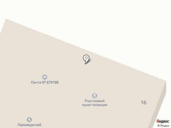 Отделение почтовой связи на карте Приамурского