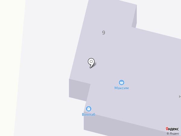 Радуга на карте Краснореченского