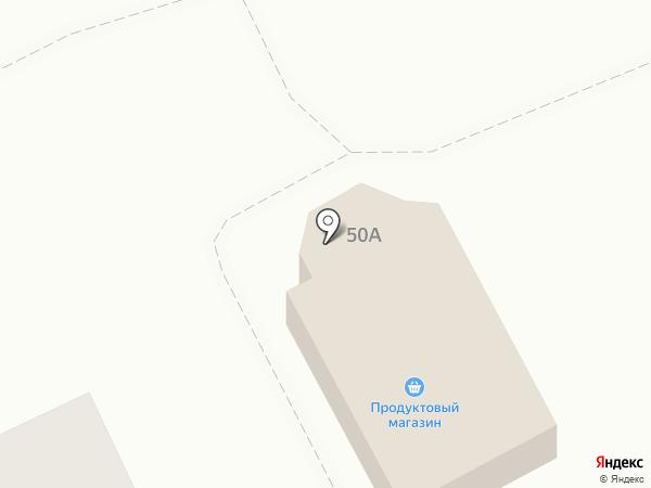 Алина Бест на карте Хабаровска