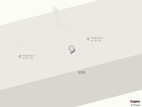 AMWAY на карте Хабаровска