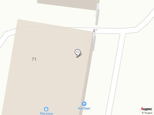 Магазин хозтоваров на карте Хабаровска