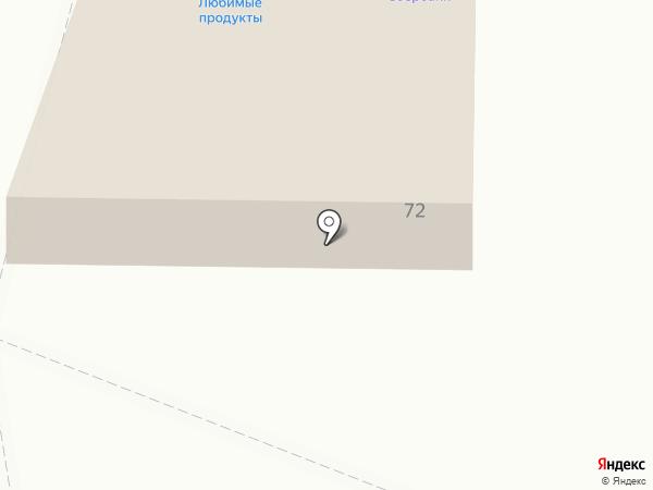 Тандыр Мангал на карте Хабаровска