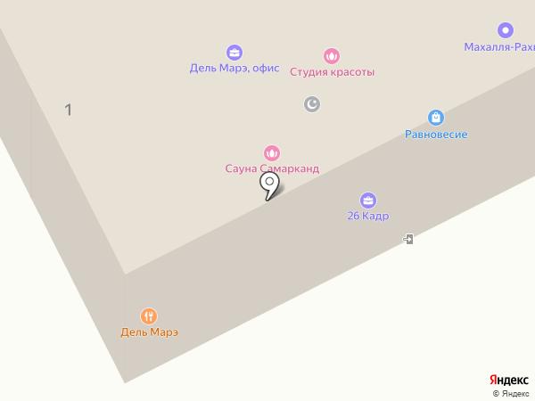 ПаИр на карте Хабаровска