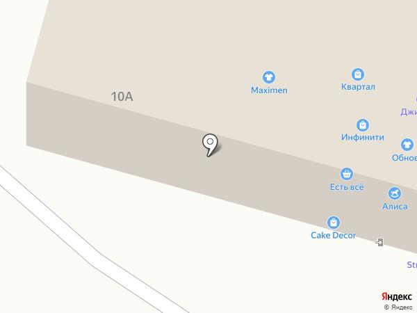 Бабушкин комод на карте Хабаровска