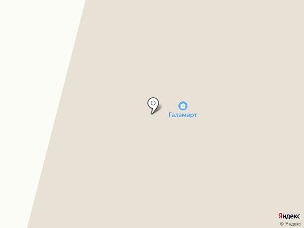 Дарьюшка на карте Хабаровска