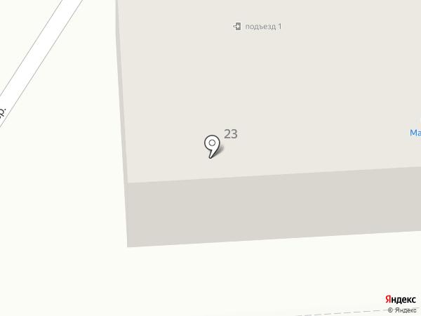 Мегадом на карте Хабаровска