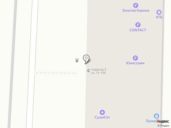 РегиоЛомбард на карте Хабаровска