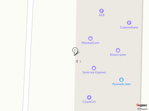 Банкомат, Совкомбанк, ПАО на карте Хабаровска