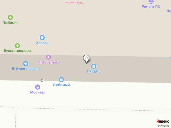 Киото на карте Хабаровска