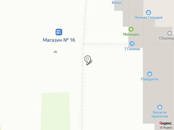 Бахус на карте Хабаровска