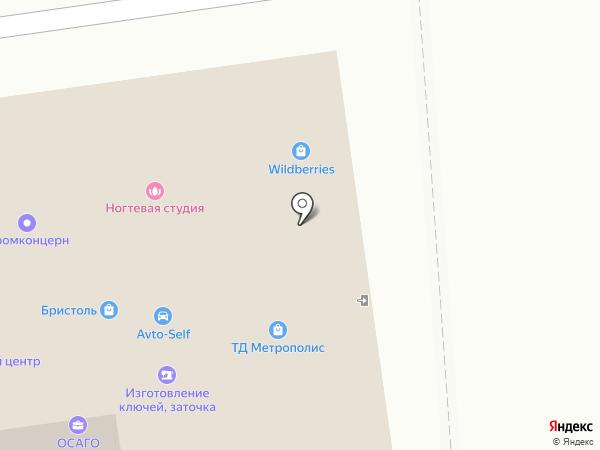 Авто-Self на карте Хабаровска