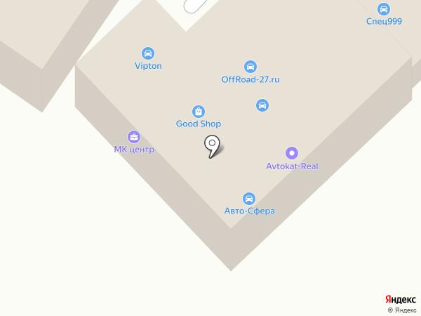 Спарк Авто на карте Хабаровска