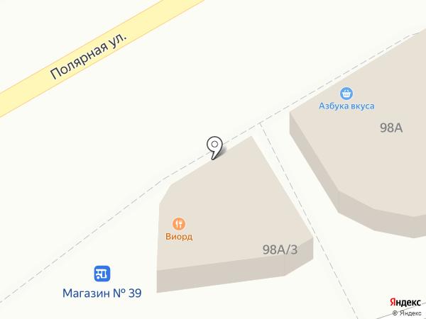 Связной на карте Хабаровска