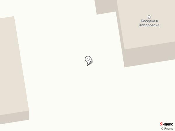 Царский дворик на карте Хабаровска