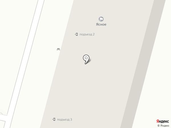 ЯСНОЕ, ТСЖ на карте Хабаровска