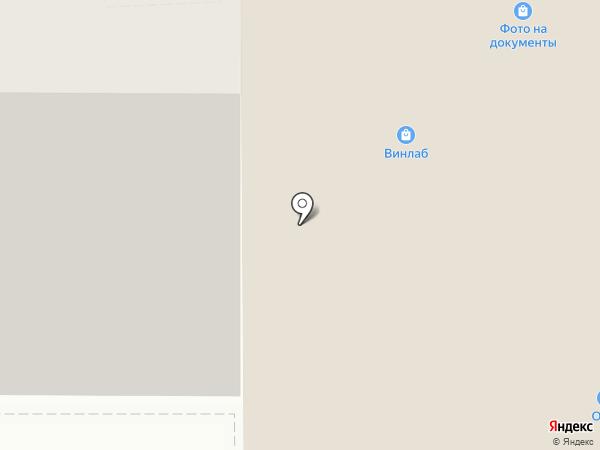 Банкомат, Банк ВТБ 24, ПАО на карте Хабаровска