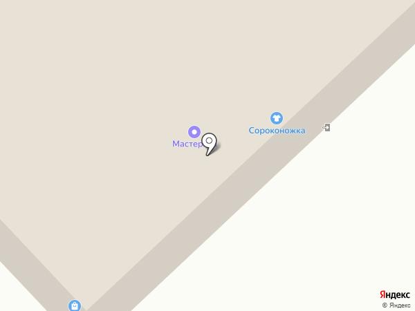 НДИ-Авто на карте Хабаровска