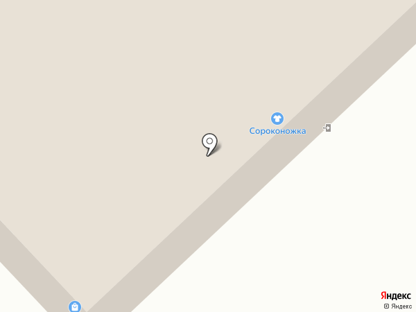Именная ложечка на карте Хабаровска