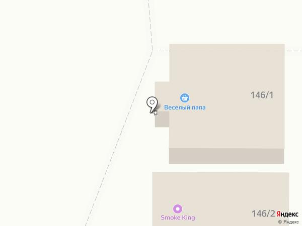 Maximus на карте Хабаровска