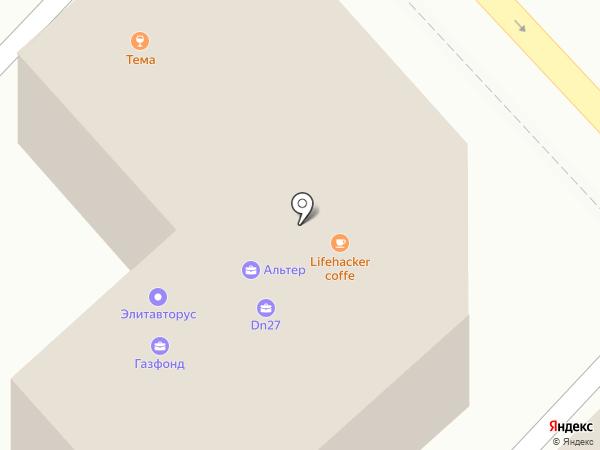 TehnoDV на карте Хабаровска