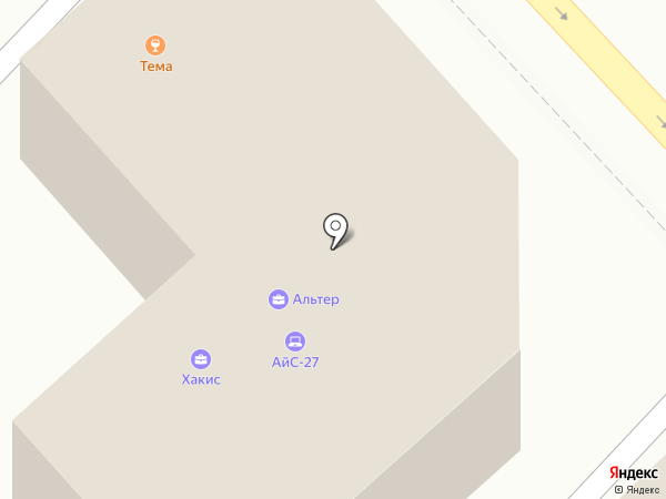 КАРОЛИНА на карте Хабаровска
