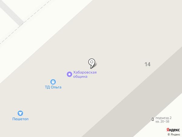 Милка на карте Хабаровска