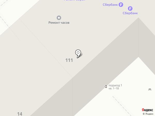 Фотокерамика Хабаровск на карте Хабаровска