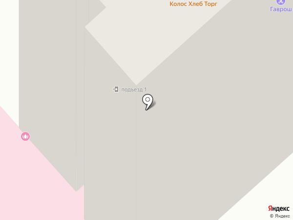 Гаврош на карте Хабаровска