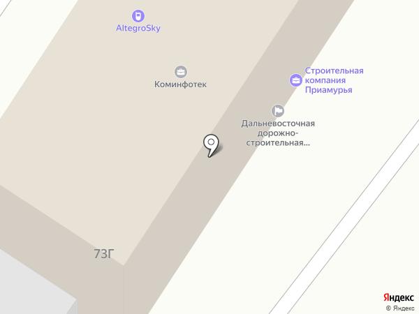 Коминфотек на карте Хабаровска