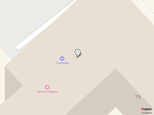 ho! на карте Хабаровска