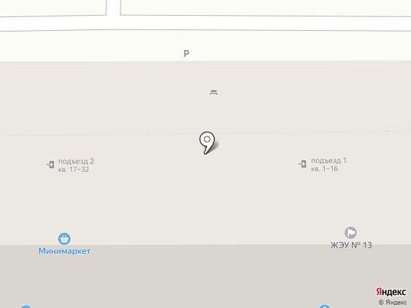 NEONATURE на карте Хабаровска