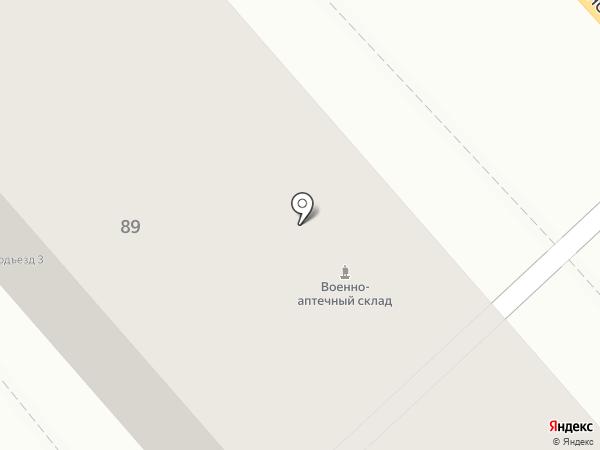 Powder на карте Хабаровска