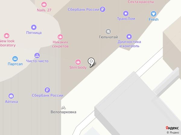 Фелиз на карте Хабаровска