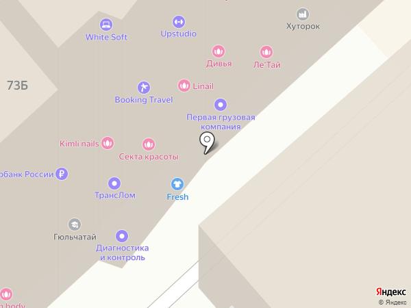 ЗвукаРик на карте Хабаровска