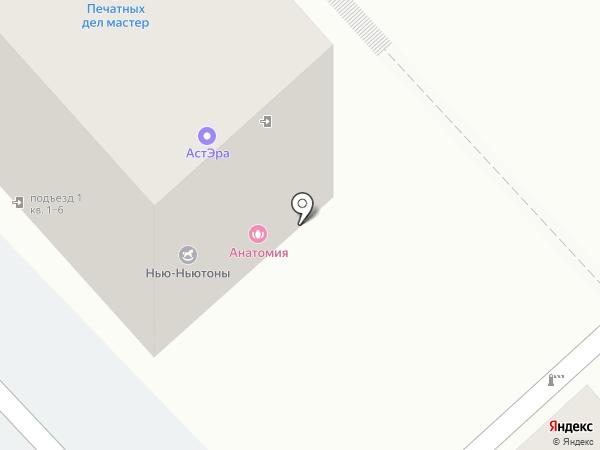Svetlana Shmidt Studio на карте Хабаровска