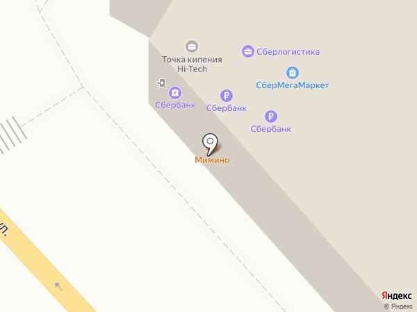 Мимино на карте Хабаровска