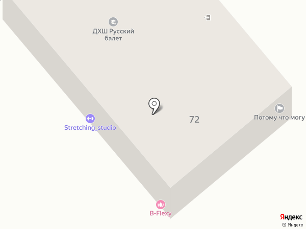 B-FLEXY на карте Хабаровска