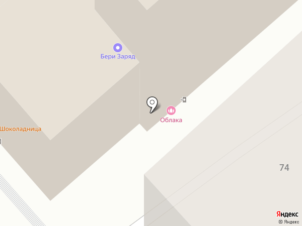MaxiGYM на карте Хабаровска