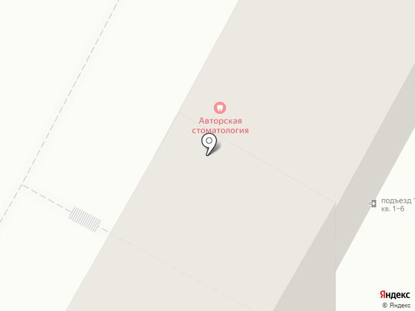 Авторская стоматология на карте Хабаровска