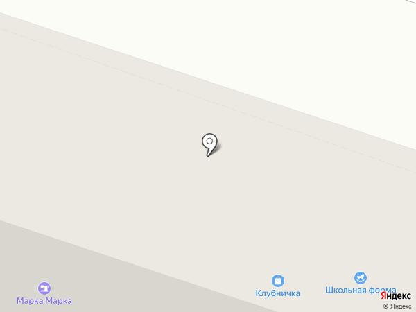 Купидон на карте Хабаровска