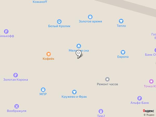 Управление инвестиционных программ г. Хабаровска на карте Хабаровска