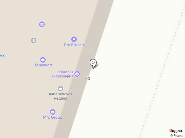 Хабаровская краевая типография на карте Хабаровска