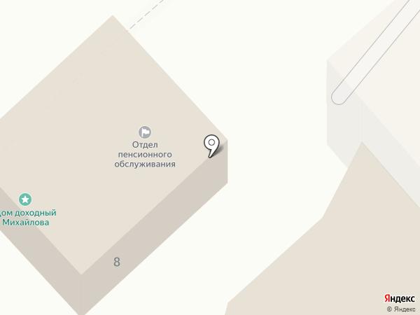 Отдел пенсионного обслуживания ЦФС УМВД России по Хабаровскому краю на карте Хабаровска