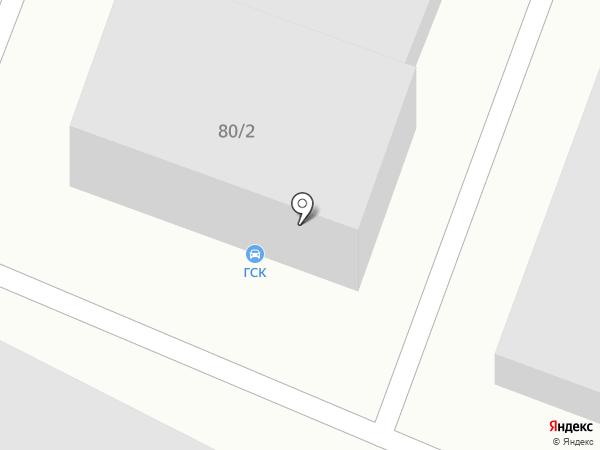 ROMMIX на карте Хабаровска