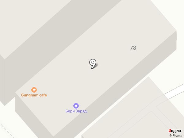 Gangnam cafe на карте Хабаровска