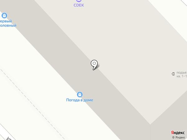 Уголовно-исполнительная инспекция на карте Хабаровска