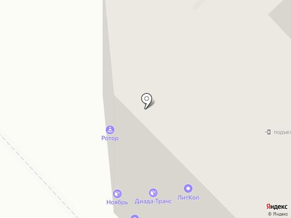 ЁбиДоёби на карте Хабаровска