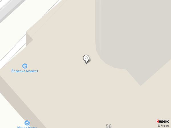 Статус - маркет на карте Хабаровска
