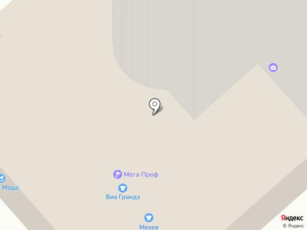 Имира на карте Хабаровска