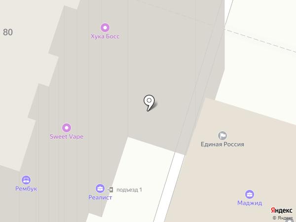 Пинк на карте Хабаровска
